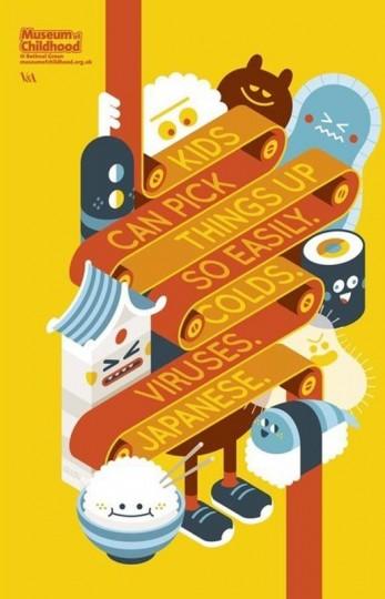 46 Contoh Poster Desain Inspiratif - Poster-inspiratif-tentang-Museum-of-Childhood-Play-to-Learn-atau-museum-permainan-anak