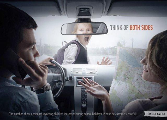 Iklan Layanan Masyarakat Paling Mengena - Iklan-tentang-keselamatan-dalam-berkendara