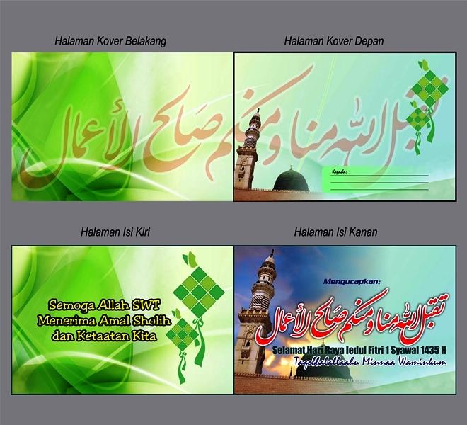 Kartu Ucapan Selamat Lebaran Idul Fitri 1435 H 2014 Free Download