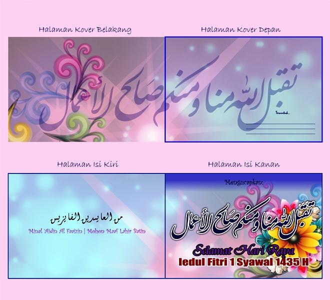 Kartu Ucapan Selamat Lebaran Idul Fitri 1435 h 2014