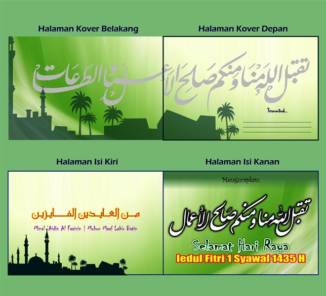 Kartu Ucapan Selamat Lebaran Idul Fitri - Kartu-Ucapan-Selamat-Lebaran-Idul-Fitri-1435-h-2014-05