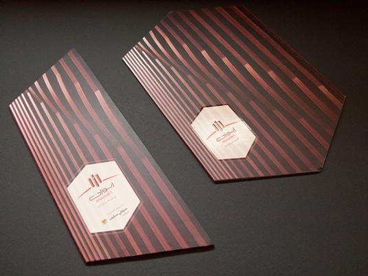 Brosur dengan Desain Keren untuk Promosi Produk - Brosur-dengan-Desain-Keren-untuk-Promosi-Produk-dan-Usaha-Ewaan