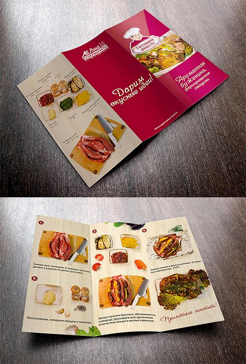Contoh Desain Brosur Lipat Tiga - Contoh-Desain-Brosur-Lipat-3-terbaru-Corporate-Trifold-Brochure