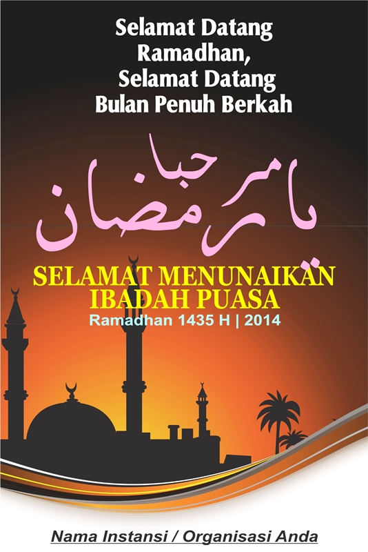 Banner Spanduk Ramadhan - JPG-of-04-Banner-Baliho-Spanduk-Ramadhan-2mx3m-Vector-Masbadar-2014-M-1435