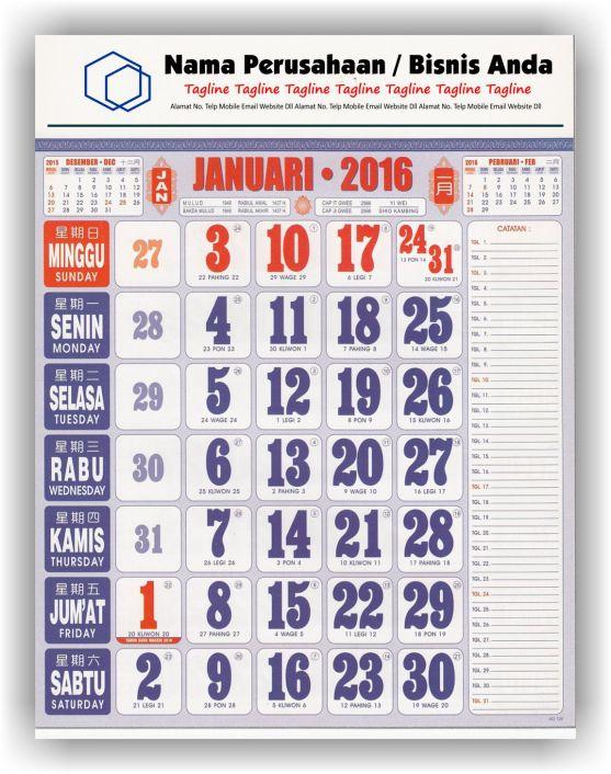 Kalender Cetak bagi Perusahaan dan Contoh Desain Kalender Kerja - Kalender Kerja Super 2 Warna