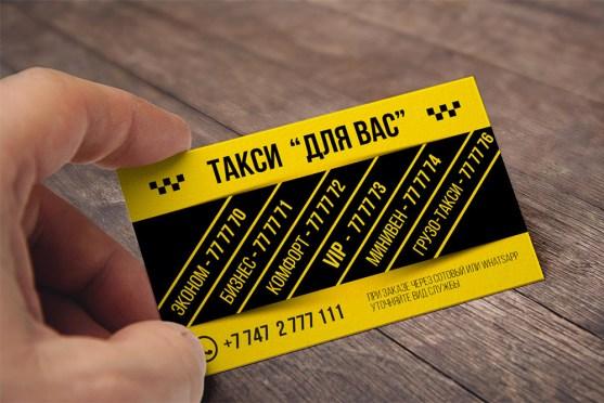 Desain Kartu Nama Bisnis Taksi - Kartu Nama Taxi - Taxi Business Card 2