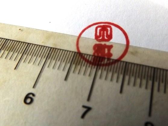 Stempel Otomatis Multi Warna Produk Percetakan Ayu Karawang