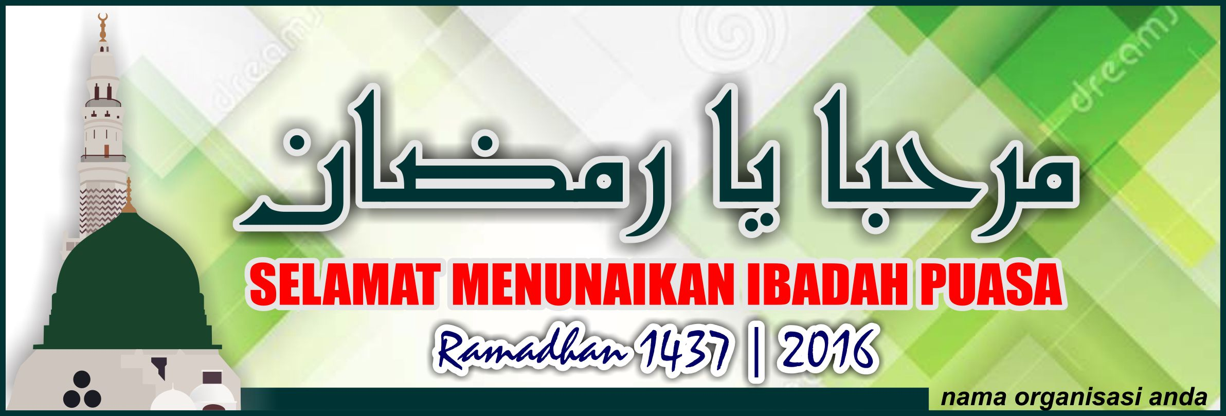 01 Banner Spanduk Ramadhan 3mx1m 2016 M 1437