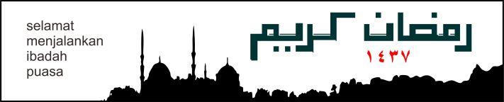 06 Banner Spanduk Ramadhan 5mx1m 2016 M 1437