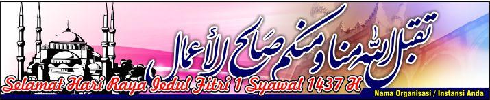 Spanduk Iedul Fitri 1437 2016 Free Download