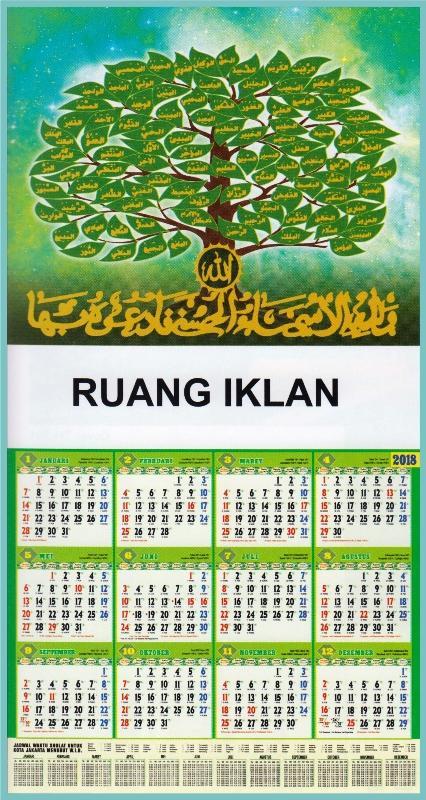 Kalender dinding 2018 Islami Kaligrafi Kabah Asmaul Husna