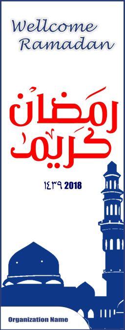 X Banner Puasa Ramadhan