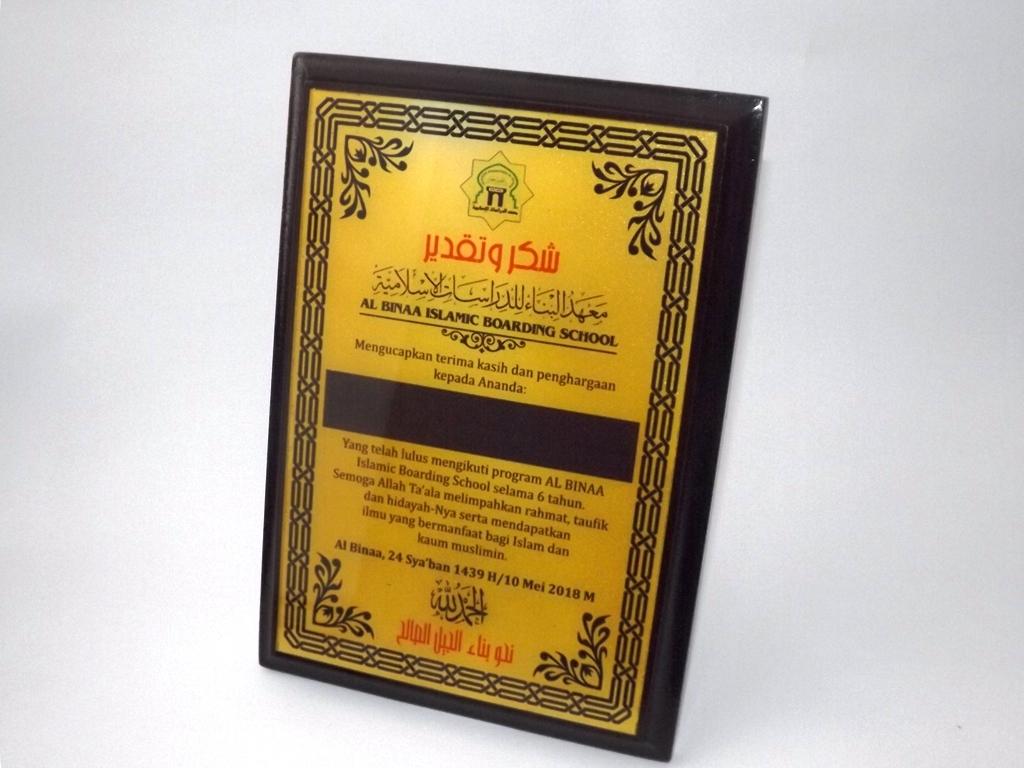 Plakat Penghargaan Pendidikan Al Binaa DSCF0541 - Ayuprint ...