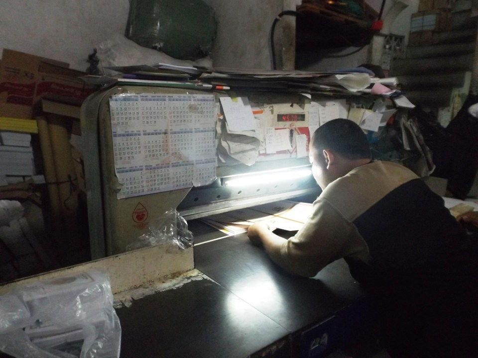 Profil Ayuprint Percetakan di Karawang