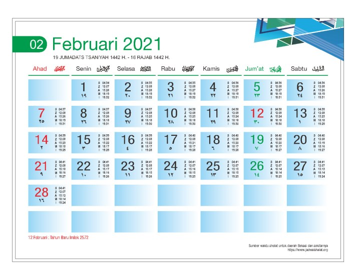 Download Template Kalender Meja 2021