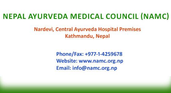 Ayurveda Council Nepal