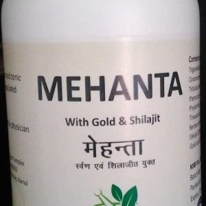 Mehanta मेहन्ता diabetes ka ayurvedic ilaj upchar upay in hindi