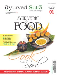 ayurved-issue-12-web001 copy