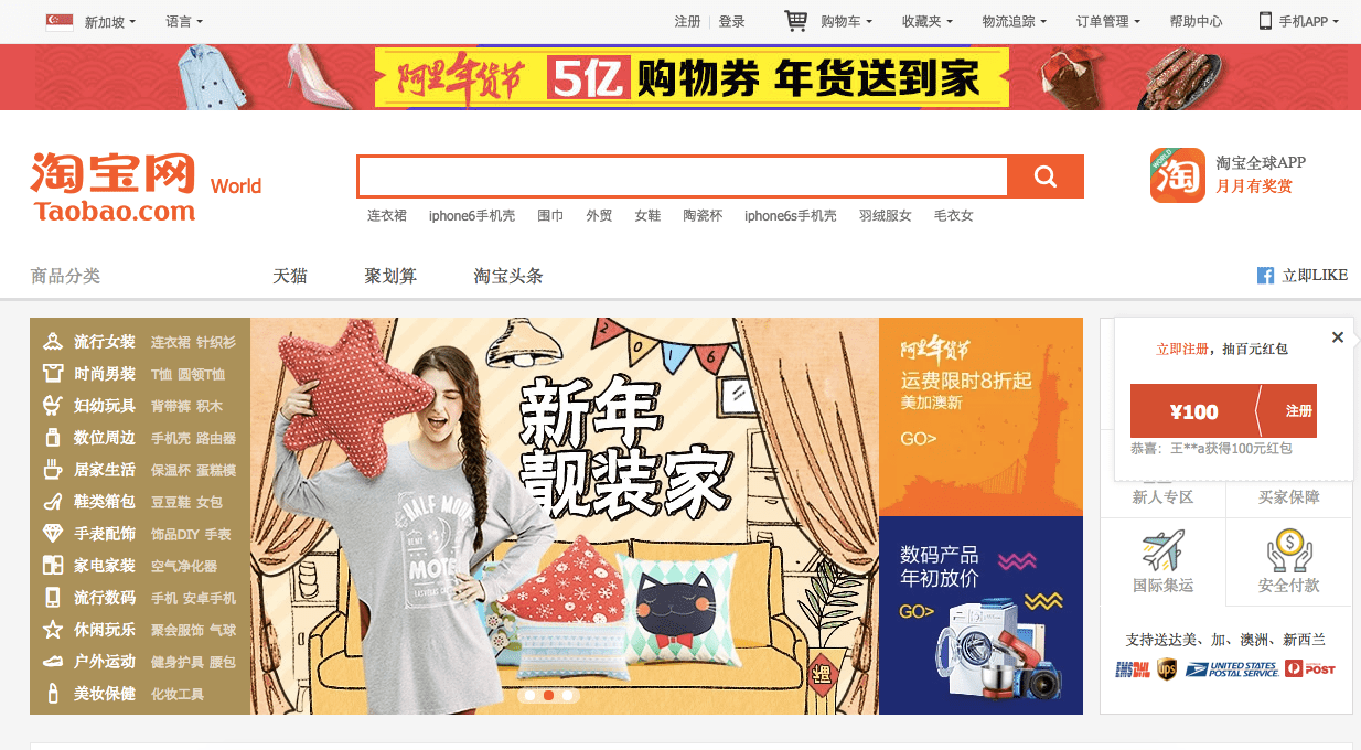 Singapore Taobao 101 Your Essential Guide On How To Order