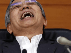 Japan media report the BOJ will shorten its policy meeting to one day only