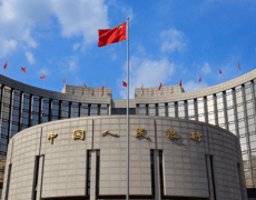 PBOC announces RRR cut for some banks