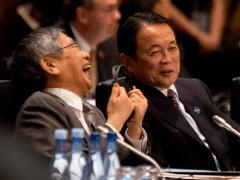 BOJ governor Kuroda and Japan finance minister Aso currently in meeting