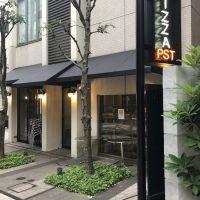六本木のPST(PIZZA STUDIO TAMAKI/ピッツァスタジオタマキ)