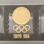 """<span class=""""title"""">開幕が近づく東京オリンピック2020と国立競技場周辺の交通規制(主に歩行者)</span>"""
