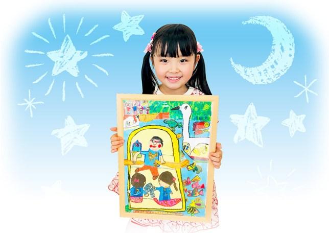 絵画コンクールで受賞 麻布アトリエ 子供絵画教室