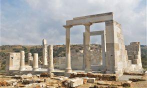 Temple de Déméter, Naxos
