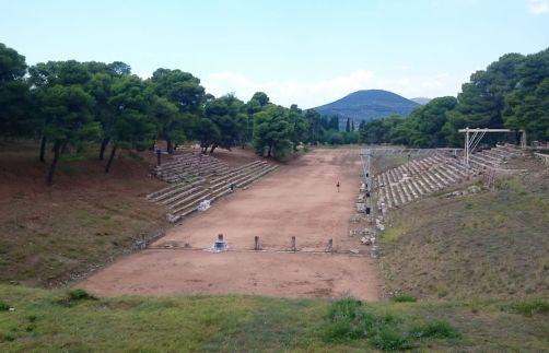 Epidaure stade