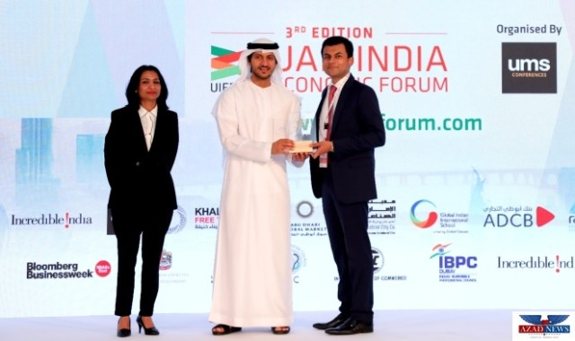 "Foundation Holdings wins the Qadat Al Tagheer award for ""Emerging Indian CEO"" at the 2017 UAE-India Economic Forum"