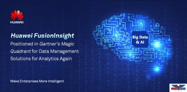 Huawei Positioned in Gartner's Magic Quadrant for Data Management Solutions for Analytics Again