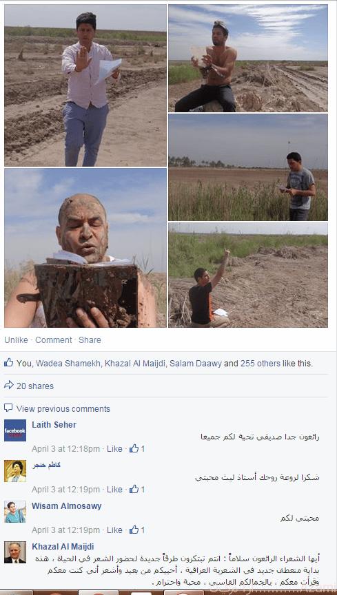 صفحة المجموعة الحلة