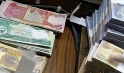 خفض الدينار العراقي