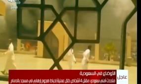 انفجار مسجد العنود
