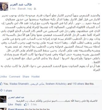 طالب عبد العزيز