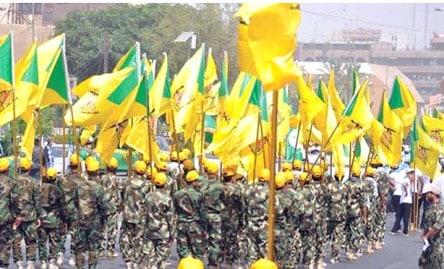 كتائب حزب الله العراق