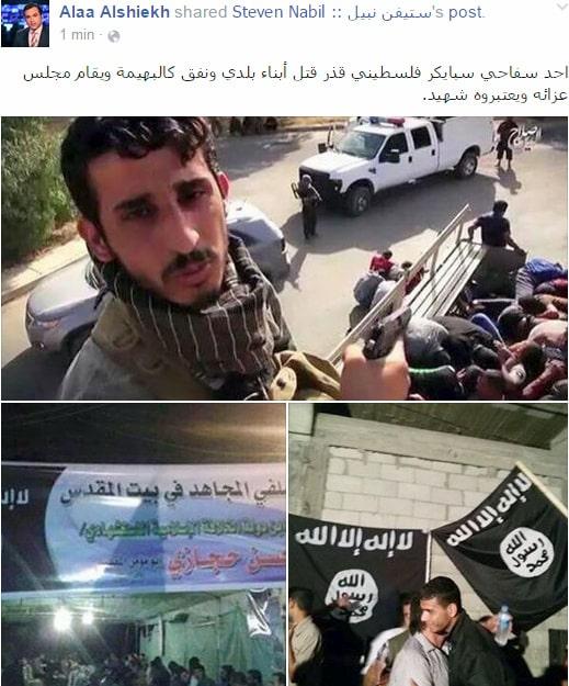 داعشي يقال إنه فلسطيني وهو ممن ظهر في الفيديو
