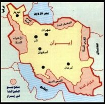 السنة في إيران