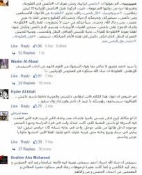 تغريدات احمد منصور