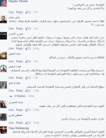 احمد منصور، تغريدات