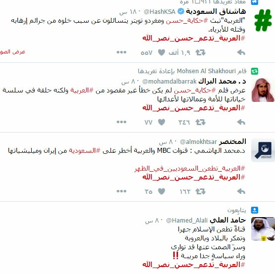 العربية، حكاية حسن 555x552.bmp