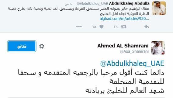 عبد الخالق عبدالله، وزير، الإمارات، الرجعية المتقدمه 617x349.bmp