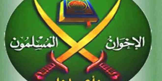 شعار الإخوان المسلمين