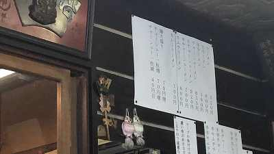 前橋・風来軒・壁のお品書き・群馬総社駅・47tvまさあきblog