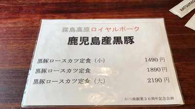 松政創業30週年企画