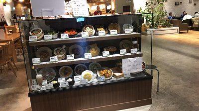 ダリアン入り口の食品サンプル