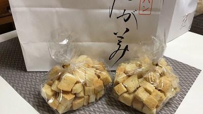 高級「生」食パン専門店の乃が美(のがみ)