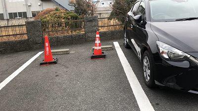 ふる川・1台分は駐車禁止